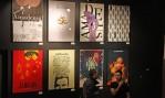 """Náhled: Mezinárodní projekt filmových plakátů """"Různé pohledy"""""""
